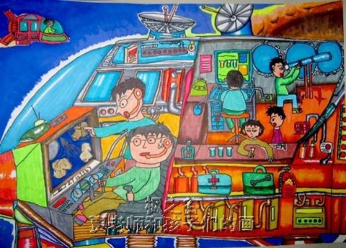 广西清洁乡村科幻画_-枫之谷-创想童画-搜狐博客