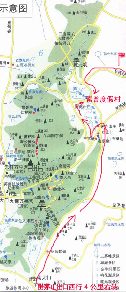 茅山风景区地形图