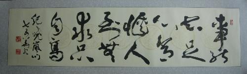 木兰诗扇面_陈氏书画——我的收藏-诵明月之诗-搜狐博客