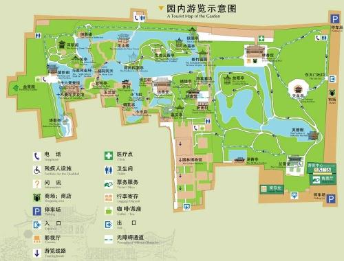苏州园林图片地图 图片合集