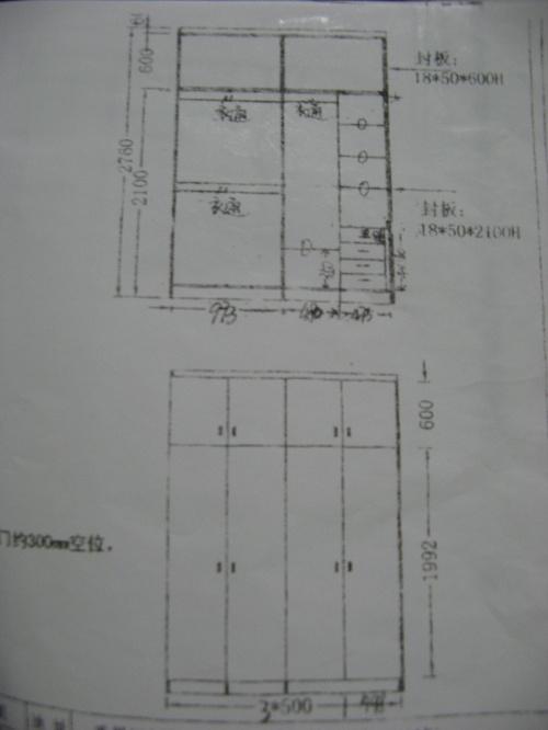 发张衣柜的设计图上来看看