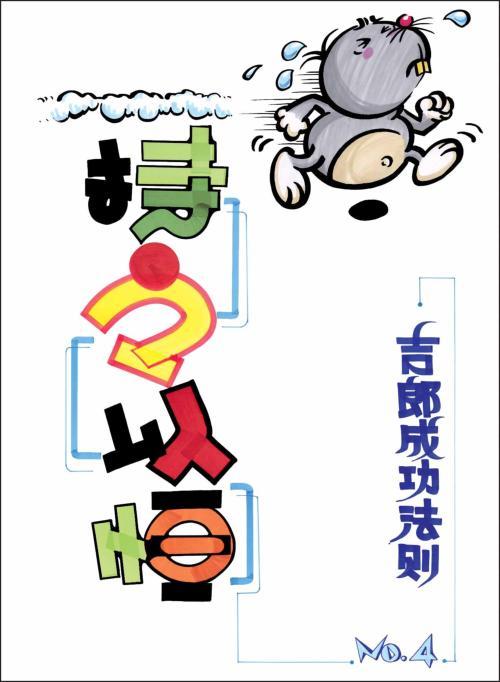 手绘pop海报制作2,立体展板设计与吊牌制作