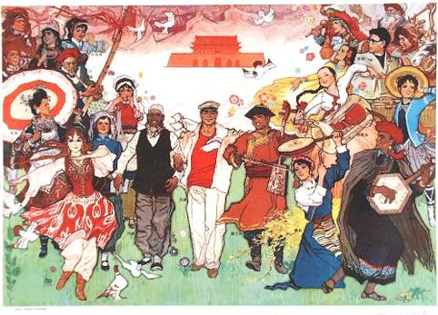 中华56个民族图腾欣赏