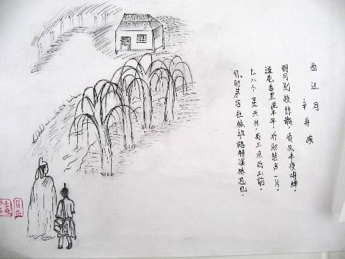 看到学生古诗文配画的作品