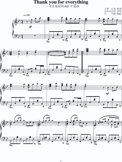 名侦探柯南钢琴曲谱