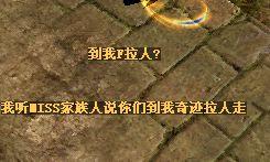 美女奇迹草死miss家族 神圣>