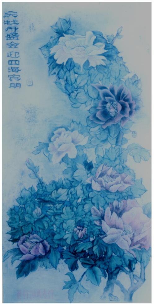 我的作品之牡丹(粉笔画)印象图片