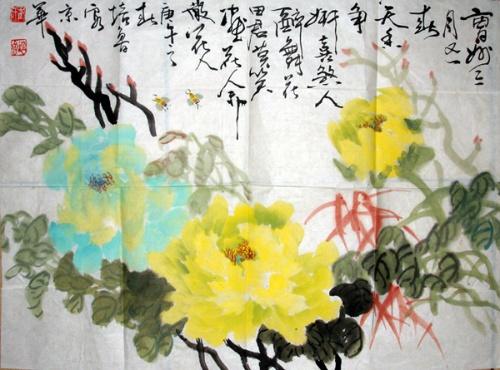 牡丹枝干的画法:  在一般情况下,枝干在画面上与花