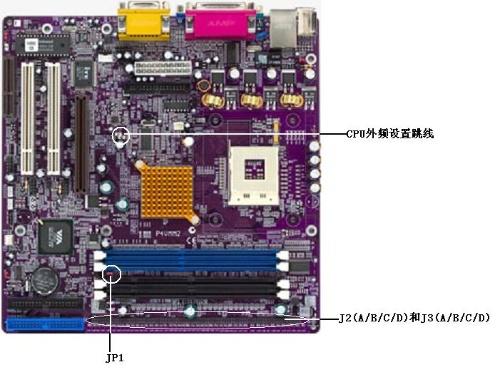 foxconn1150主板接线图