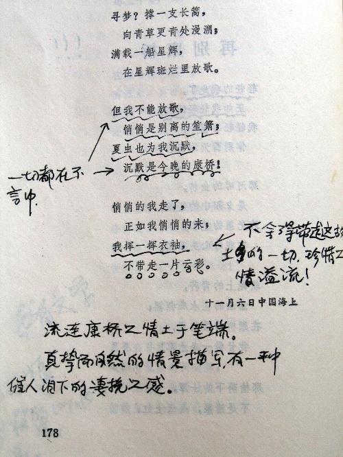...汪国真的诗潮开始席卷中国当时校园随着岁月的增长心智的成...