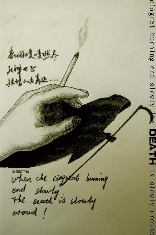 异影同构创意图形图片 同构图形创意图片,同构图形创意作业