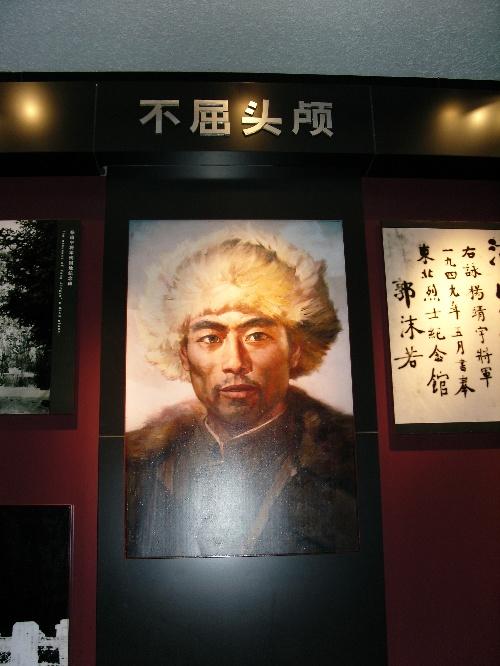 杨靖宇牺牲后,日军残忍割下其头颅图片