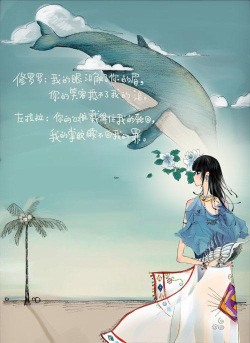 最感人的爱情_幸福唯美的爱情句子