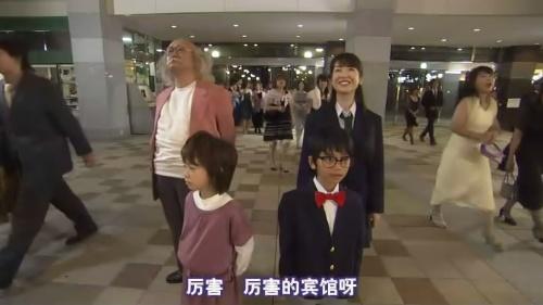 工藤新一复活! - 萌ぇ魂的博客