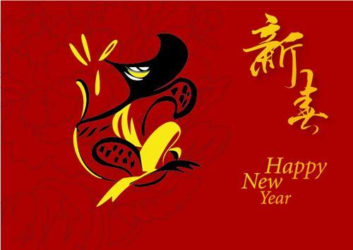 新年喜洋洋葫芦丝简谱