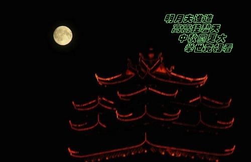 枫叶飘飘赐玉 碧空圆月展光波, 邀月举杯对月歌.