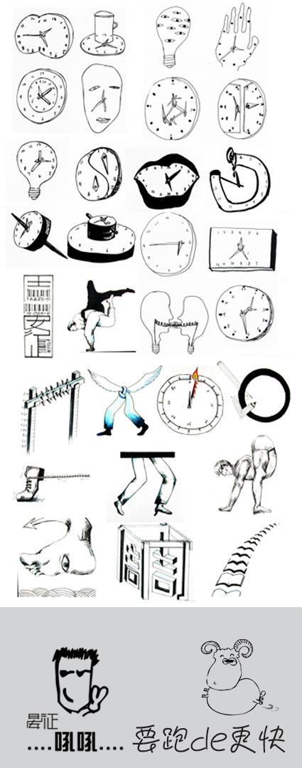 置换同构创意图形 图形联想创意图片 几何创意图形 矛盾图片创意图形