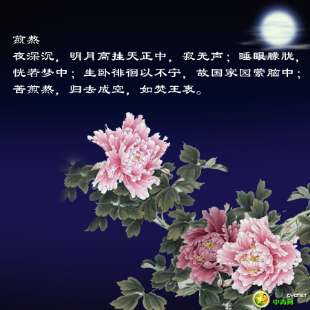 有关中秋月亮的诗词 可凡的天空的博客 我的搜狐