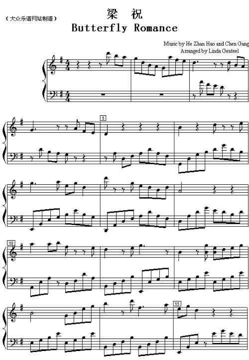 配乐大部分是黄沾根据陈钢和何占豪先生的创作的小提琴协奏曲《梁祝图片