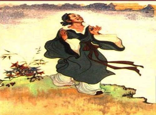 板书设计:孔乙己鲁迅图片   辉煌的隋唐文化一教学设计图片