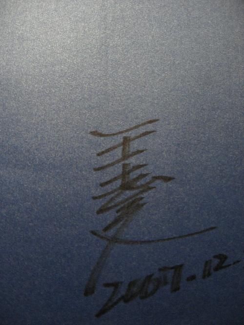 随笔集扉页设计手绘
