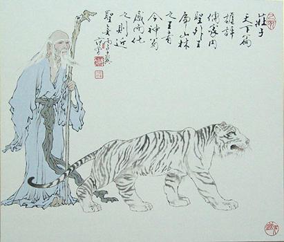 传统绘画十二生肖图