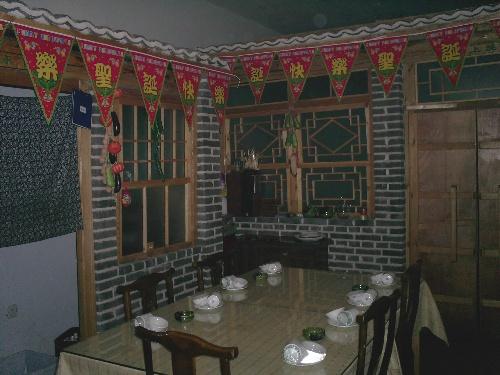 农家小饭店装修