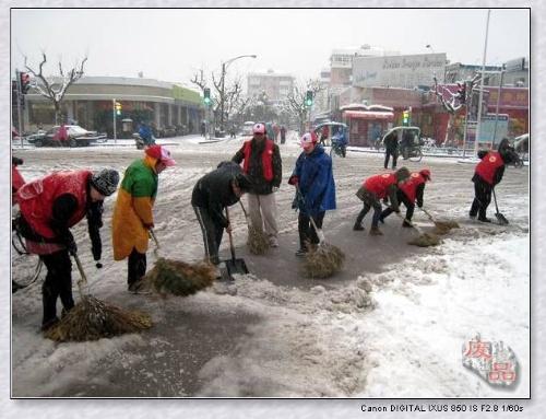 2月2日,扫雪,拍雪景图片