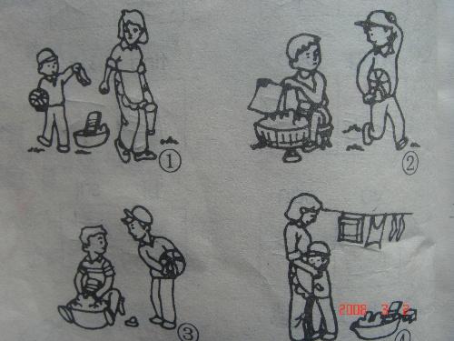小孩提水桶简笔画