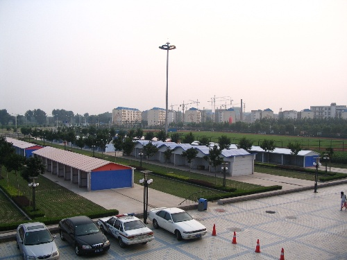 秦皇岛市奥林匹克体育