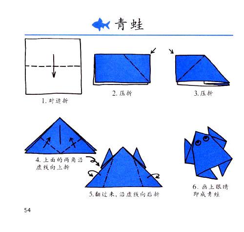 折纸服装设计孩子