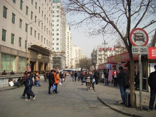 北京有个城固街
