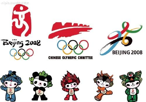 五福娃迎奥运