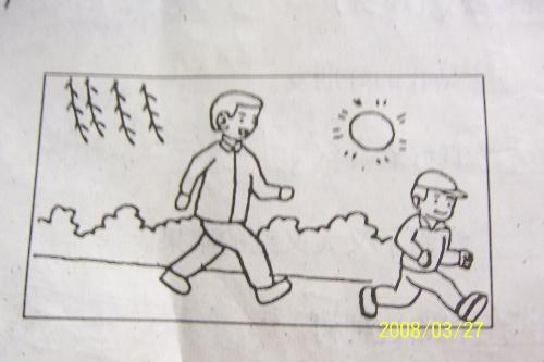 看图写话------跑步