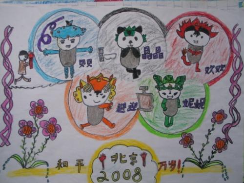 三年级奥运儿童画