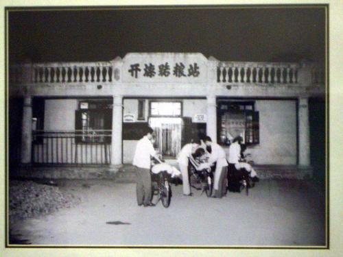 秦皇岛的一些老照片