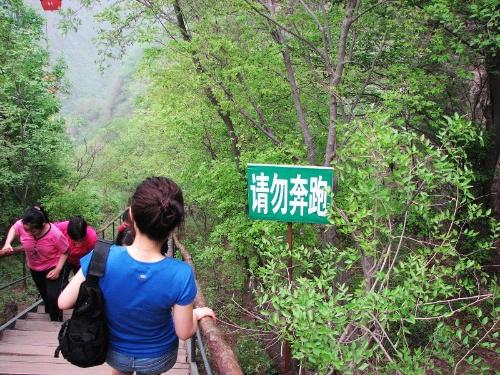 西赵各庄村风景